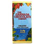 Grenada-71