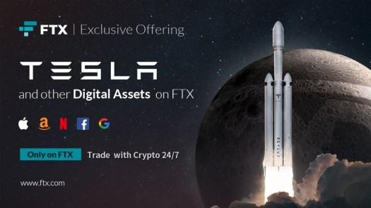 【快訊】從 FTX 買特斯拉?FTX 宣布正式開放美股交易
