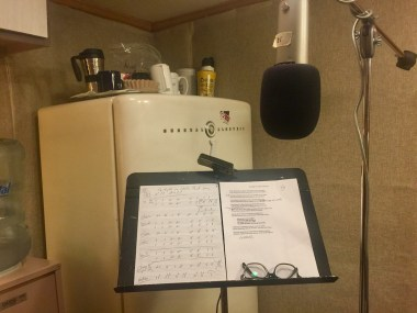 """vocal booth"" at Cinderella Studio"