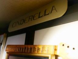 Cinderella Studio