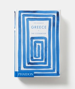 Greece the Cookbook