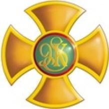 logo z forum bez napisu