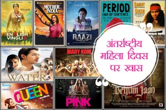 10 must watch movies for girls
