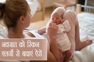 new-born-baby-care