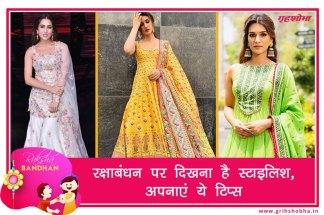 rakshabandhan-fashion
