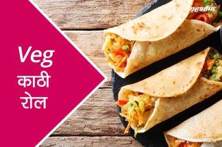 veg-kathi-roll