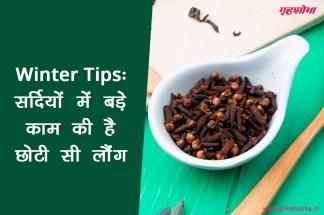 winter tips