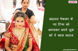 bridal makeup (1)