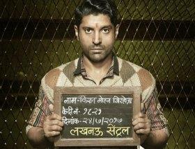 कैदियों के जीवन पर आधारित फिल्म 'लखनऊ सेंट्रल'