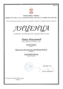 Licenca - Pregled i provera opreme za rad - Rasko Maksimovic