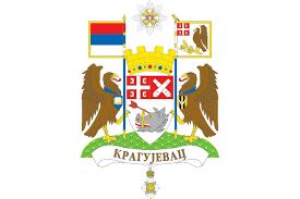 referenca Grad Kragujevac