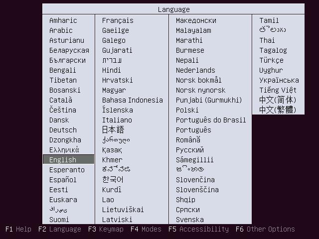 Select your language for Ubuntu Server.