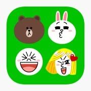 emoji keyboard by line emoji uygulaması