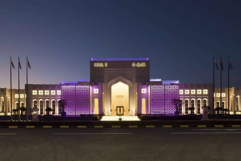 Al Rafaa Wedding Hall Complex Griven Usa Led Architectural Lighting Manufacturer