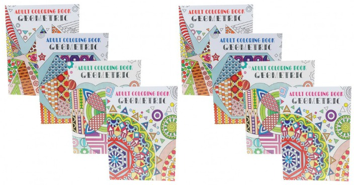 Geometric Adult Coloring Book Just $5.99! Down From $20! Ships FREE!