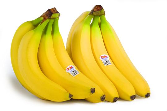 SavingStar Healthy Offer: 20% Off Loose Bananas!