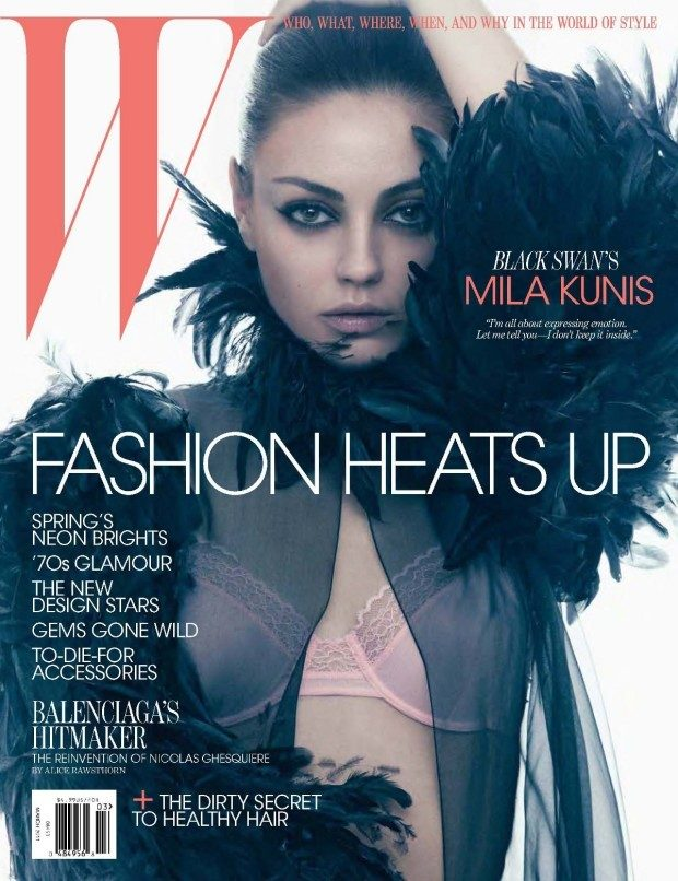 FREE Subscription To W Magazine!