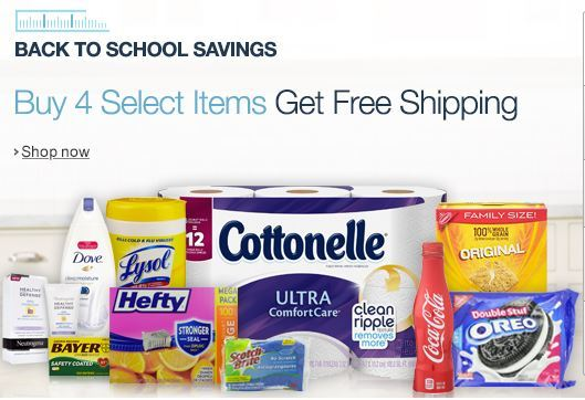 Amazon Prime Pantry - Get FREE Shipping wyb 4 Back to School Essentials! (5 items for $12.78!)