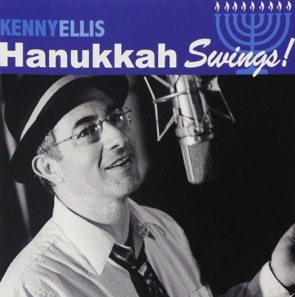 10 Hanukkah Must Haves under $10!