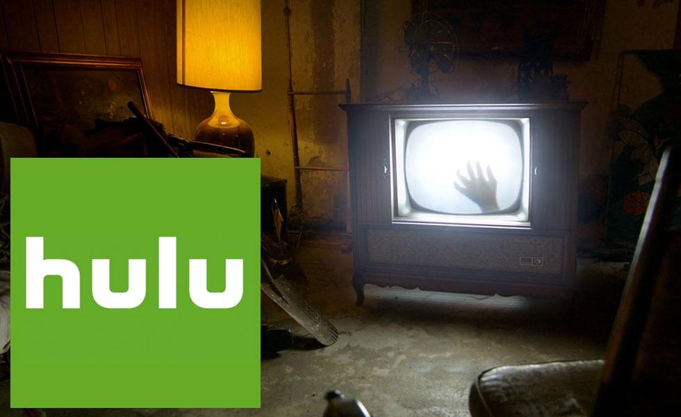 Hulu AR