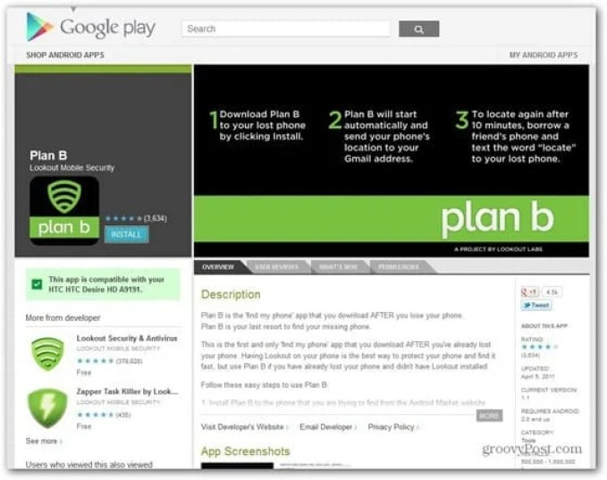 приложение plan b на google play совершенно бесплатно
