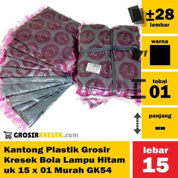 FLASH SALE - (28 LBR) GK54 Kantong Plastik Bola Lampu Hitam uk 15 x 01