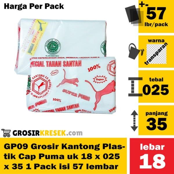 GP09 Grosir Kantong Plastik Cap Puma uk 18 x 025 x 35 1 Pak isi 57