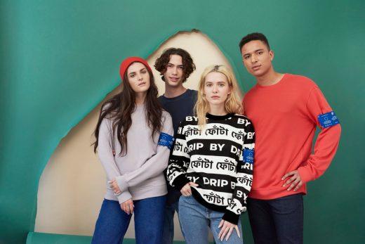 The Blue Sweater   Crowdfunding bei Kickstarter   Foto: Blue Ben   GROSS∆RTIG