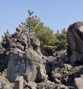 Sakurajima, active volcano in Kagoshima