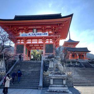 Kyoto Kiyomizudera Temple 1