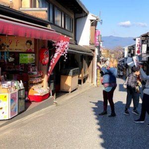 Kyoto 2 nenzaka 3