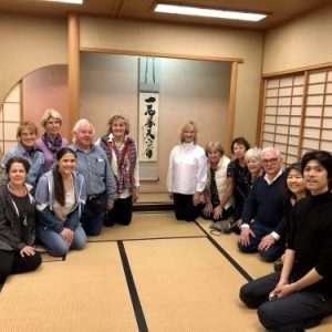 Traditional tea room with Tokonoma