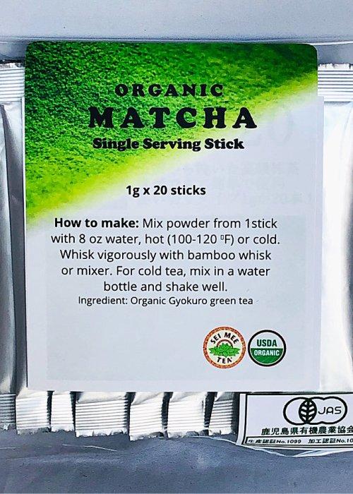 Organic Matcha Single Serving Stick