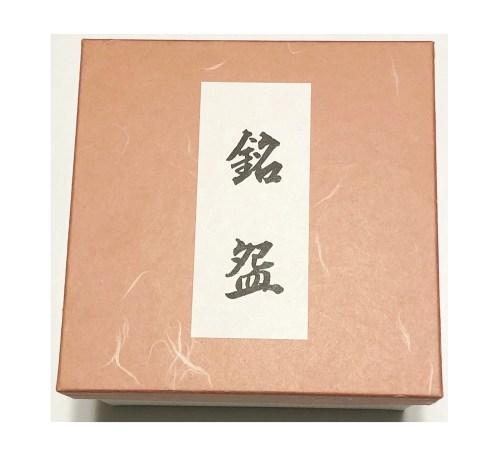 tea bowl in gift box