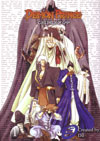 Demon Prince: Children of Gaia 1