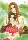 Romance Papa 1