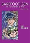 Barefoot Gen Volume 5: The Never-Ending War