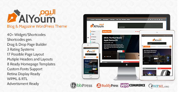 alyoum-theme-preview