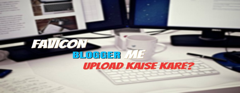 Favicon Kya Hai Aur Isse Blogger Me Upload Kaise Kare (Easy Method)