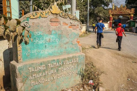Village near mandalay