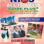NIOS BUSINESS STUDIES GUIDE BOOKS