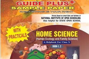 NIOS HOME SCIENCE GUIDE BOOKS