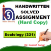 Sociology 331 solved Assignment