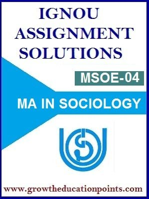 MSOE-004: Urban Sociology