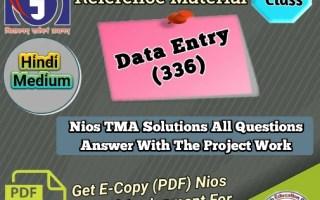 Nios solved assignment