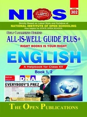 302-english-all-is-well-guide-plus-sample-paper-min