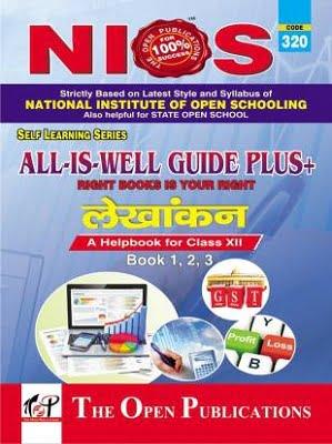nios-text-320-accountancy-hindi-medium–min