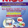 nios-text-320-accountancy-hindi-medium–min