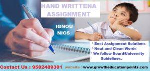 nios handwritten solved assignment