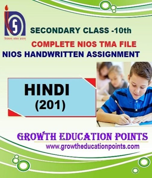 Nios English-(202) Handwritten Solved Assignment